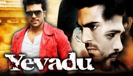 Yevadu Movie Free On Aha